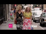 Дневники Кэрри / The Carrie Diaries.2 сезон.1 серия.Промо [HD]
